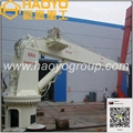 3t/15m Fixed Boom Marine Ship Crane with imported customized accessories 2