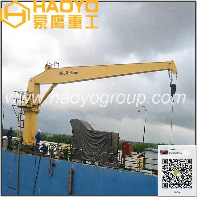 6t/14m船用直臂吊机有进口部件可定制 1