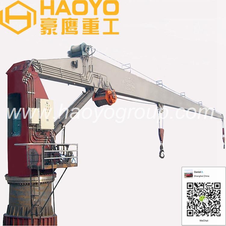 6t/14m船用直臂吊机有进口部件可定制 2