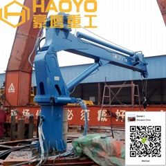 2t/17m Telescopic Boom Marine Deck Crane with Imported Customized Parts