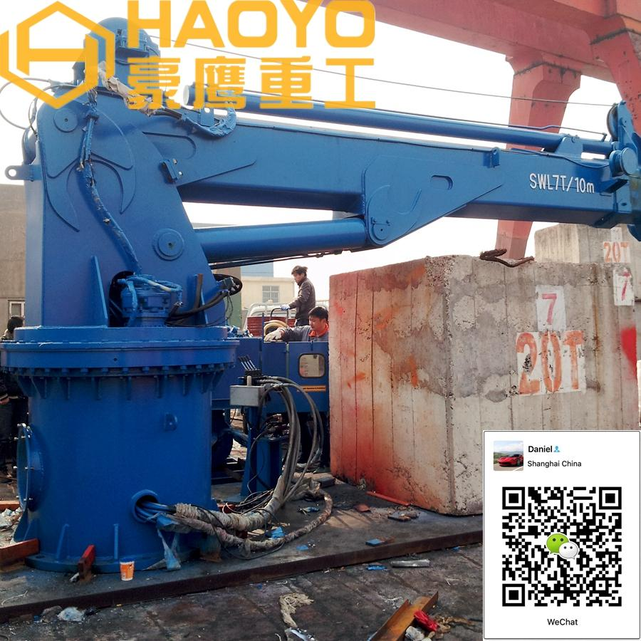 2t/17m Telescopic Boom Marine Deck Crane with Imported Customized Parts 2