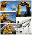 折臂伸缩式吊杆船用小型起重吊车 6