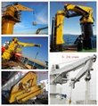 折臂伸缩式吊杆船用小型起重吊车