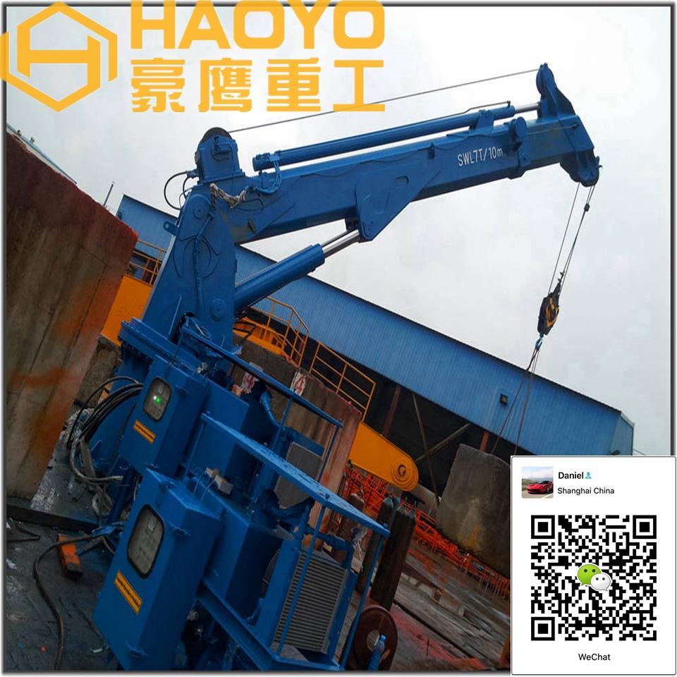 定制工作半径伸缩船用电动液压吊机 2