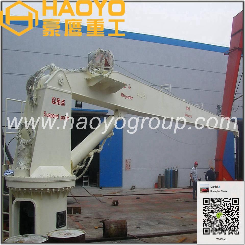 船用直臂吊机工厂价 甲板机械 1