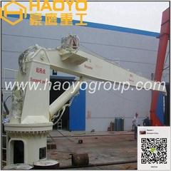 HAOYO Stiff Boom Marine Deck Machanical Cranes Factory Price