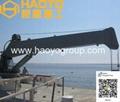 4T 5m直臂船用起重機