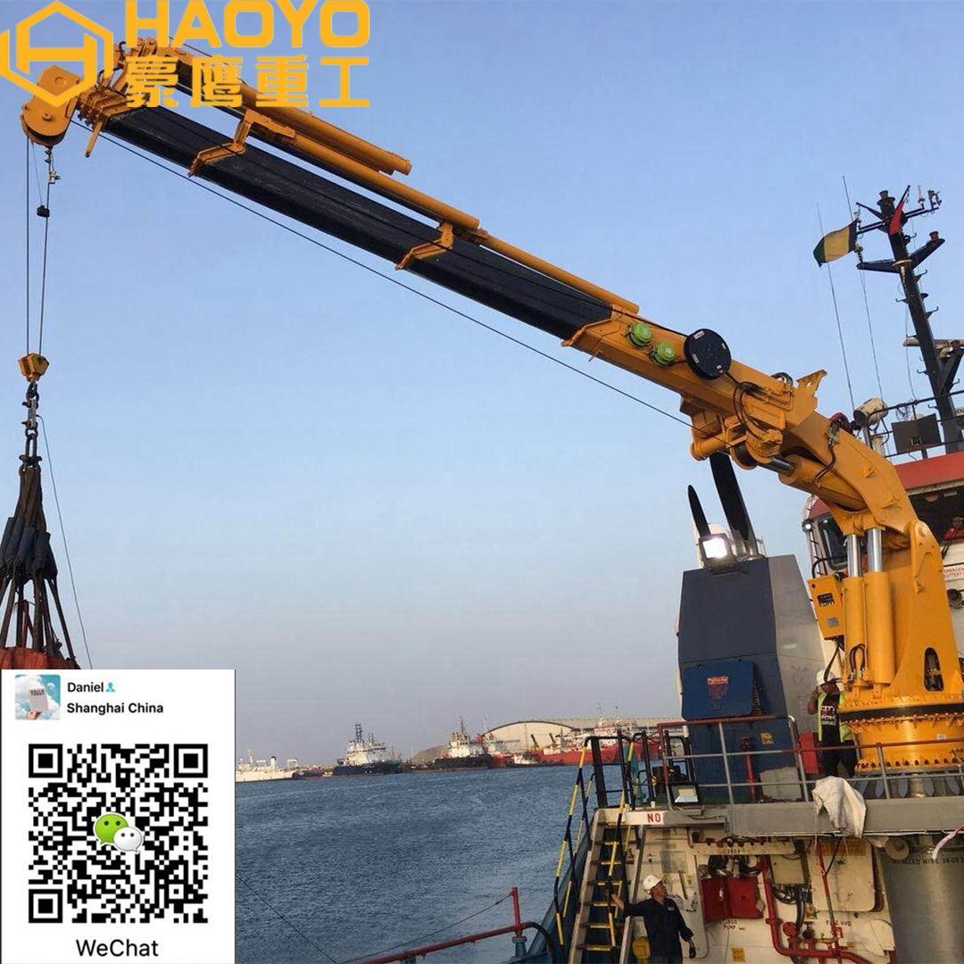 1 ton/21.5m Folding Marine Deck Crane for Ship/Boat/Barge Ship 4