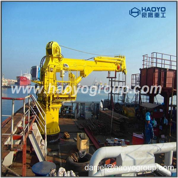 1.5t/30m Straight Telescopic Boom Marine Ship Crane 1