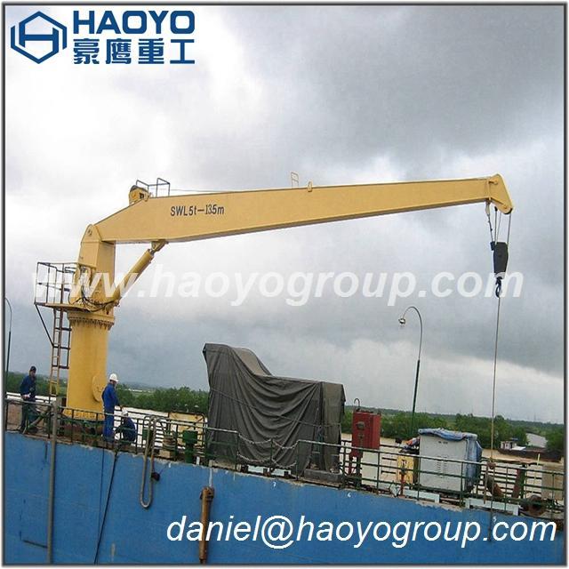 5吨13.5米船用直臂吊机全进口 3