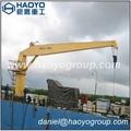 5t/13.5m Fixed Boom Marine Deck Crane Imported 3