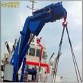 小型折臂船用甲板海上起重机