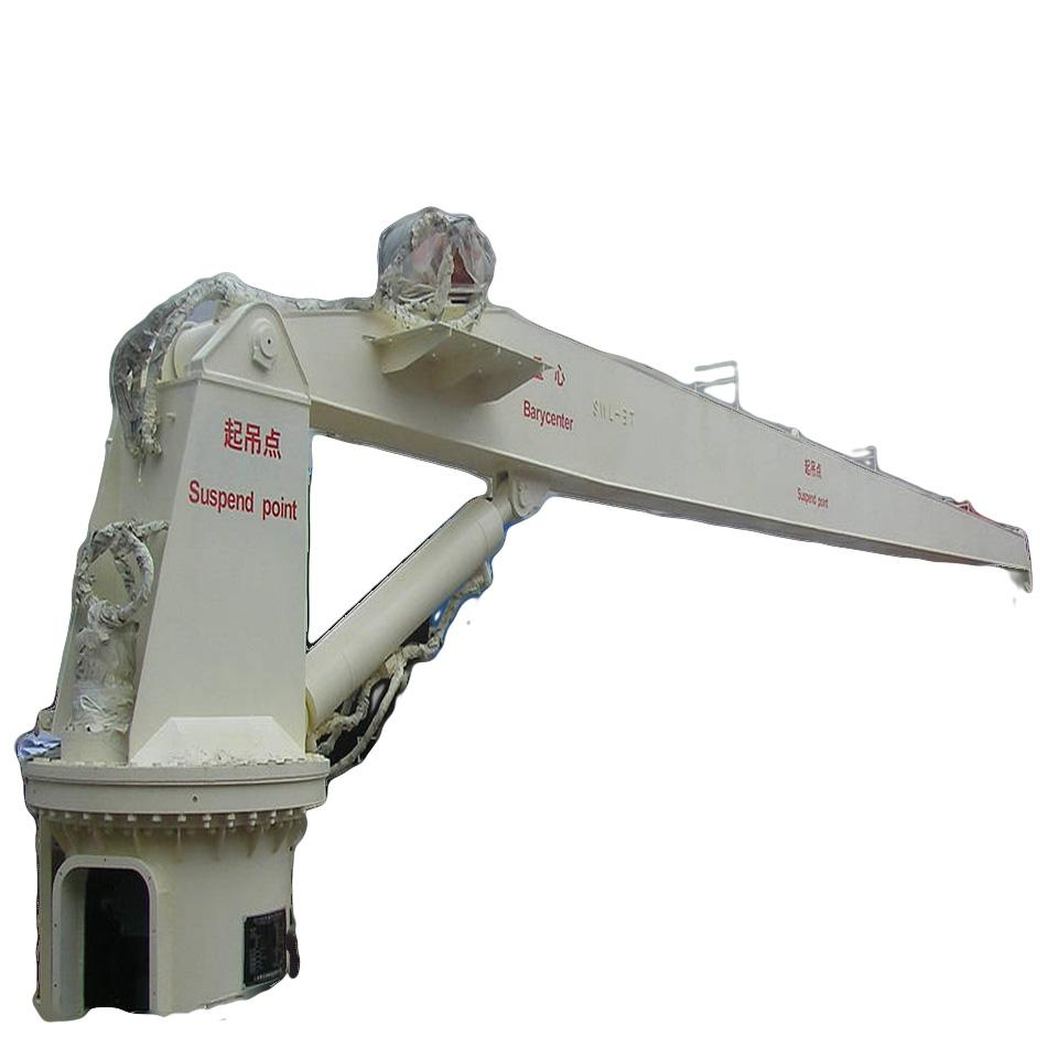 豪鹰直臂艇液压船用起重机