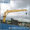 Stiff Boom Marine Pedestal Boat Crane Supplier for Cargo Ship  2