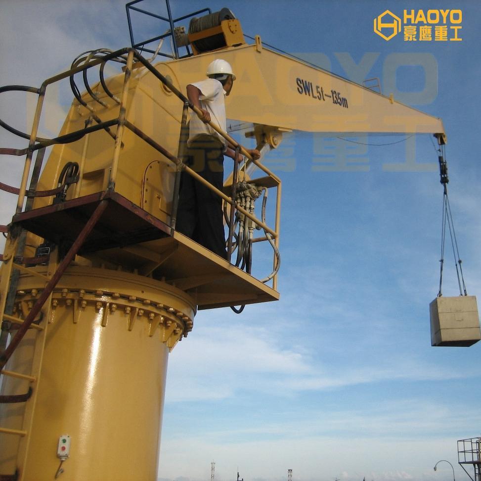 Small Cargo 5 ton Boat Ship Provision Crane 1