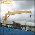 Small Cargo 5 ton Boat Ship Provision Crane 3