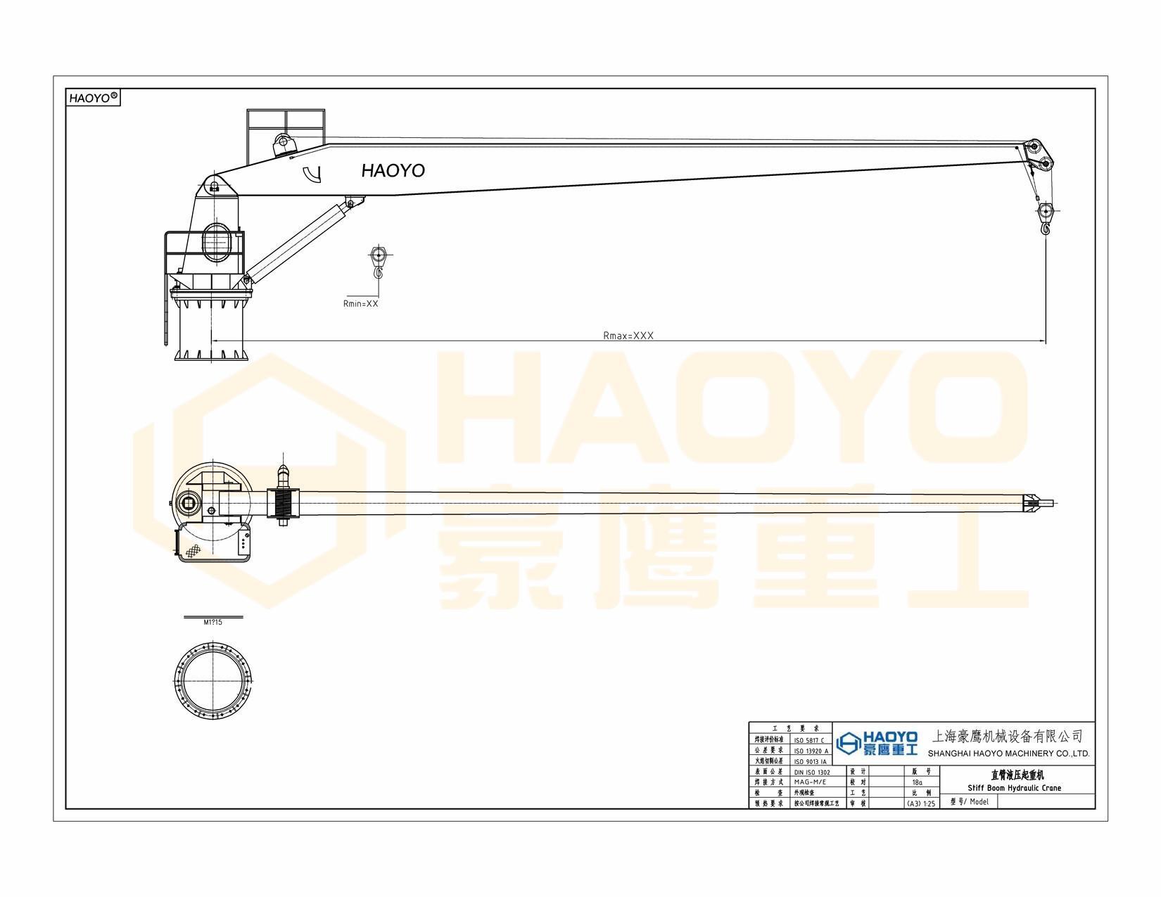 Small Cargo 5 ton Boat Ship Provision Crane 4