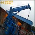 10 Ton Telescopic Boom Hydraulic Ship Deck Crane 2