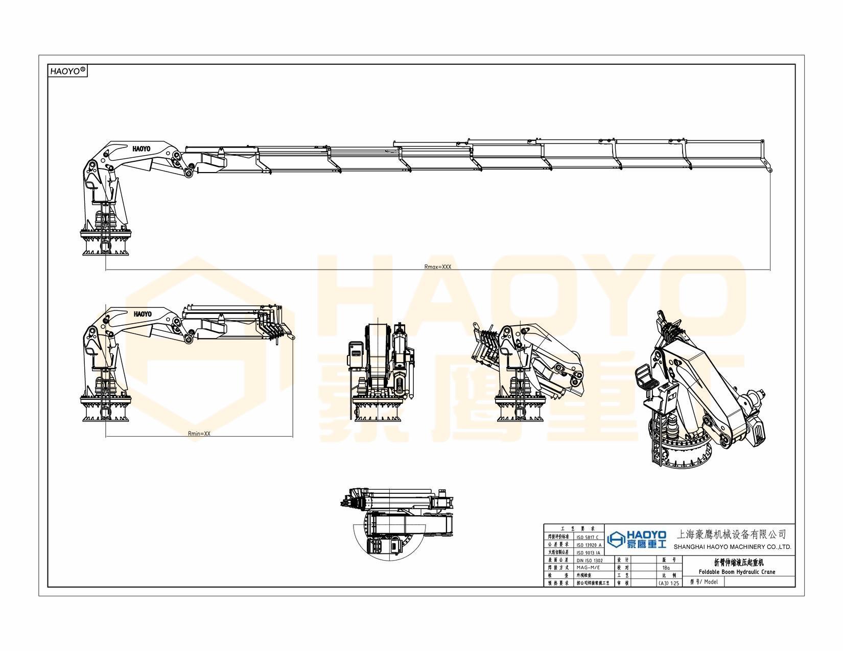 15吨折叠式小艇船用电动吊机 3