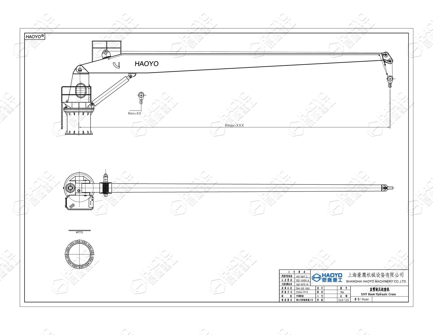 5噸13.5米直臂液壓甲板港口吊機 4