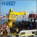 Fixed Marine Davit Boom Ship Crane for sale