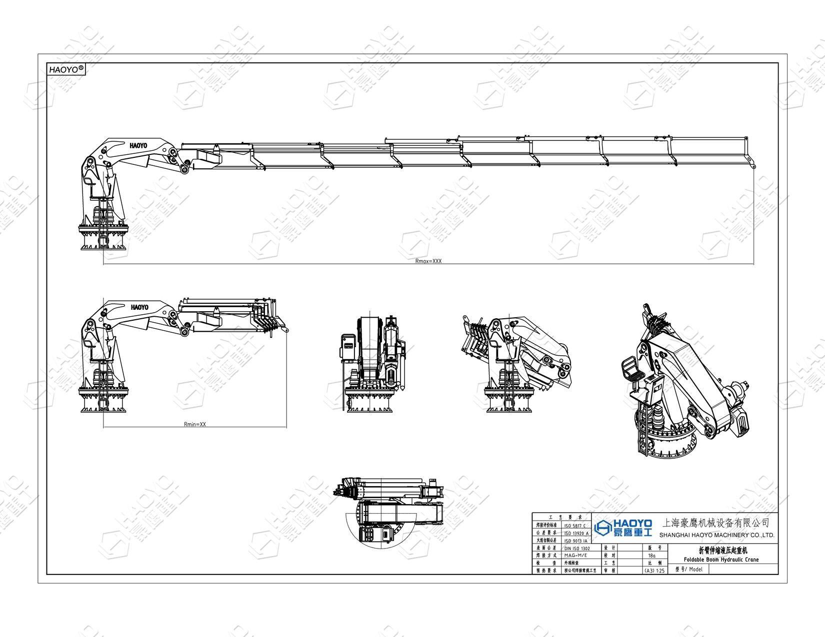 可折疊弔桿小型電動移動式起重機 4