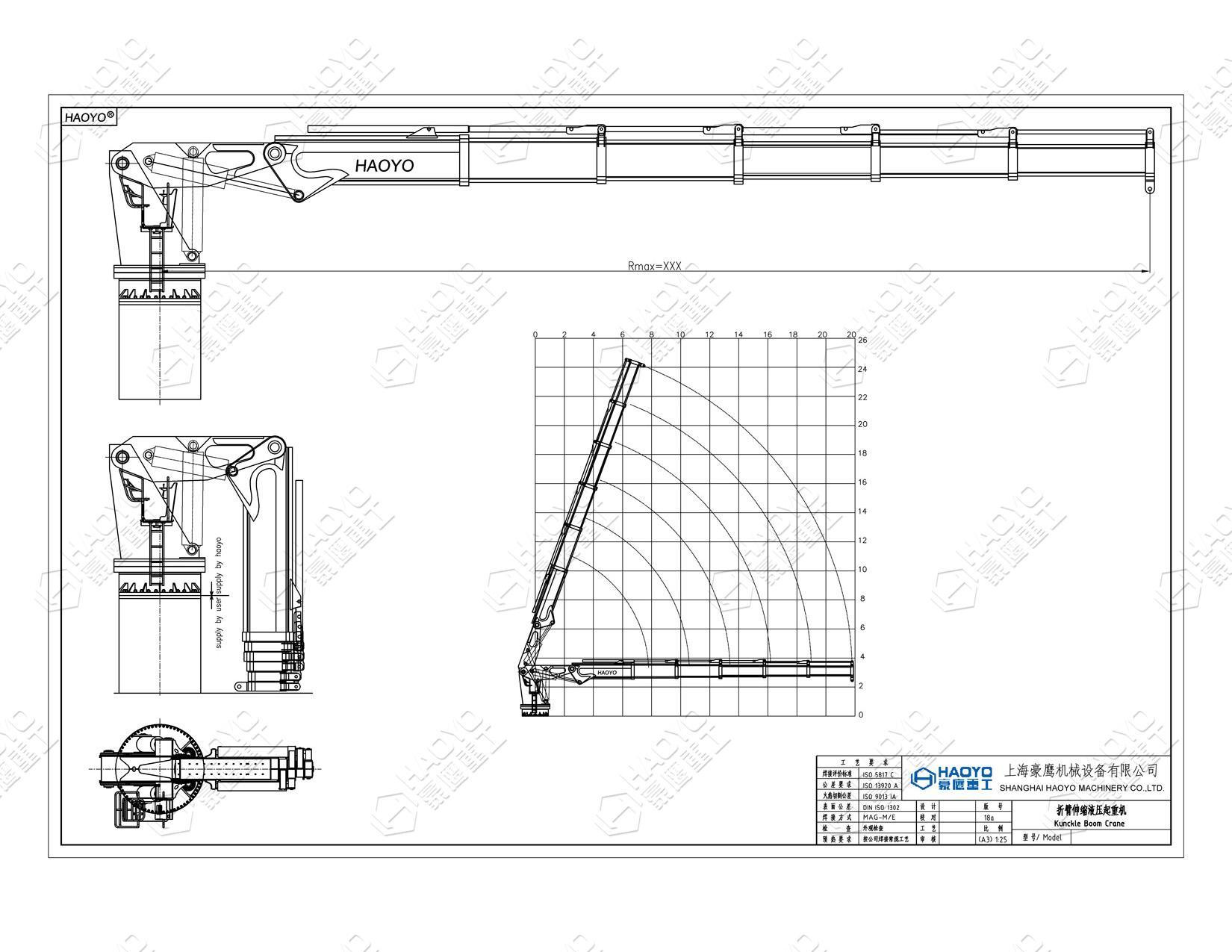 船用半折臂吊机可定制 5