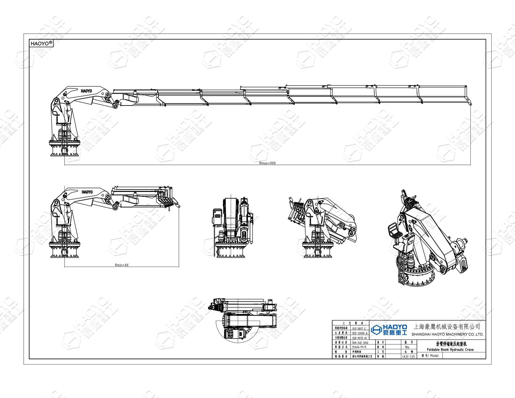 船用液压全折叠吊机 4