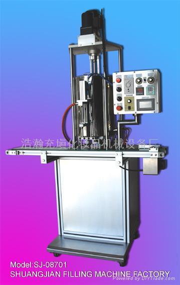 單孔灌裝機 1