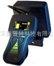 手机信号探测器 1