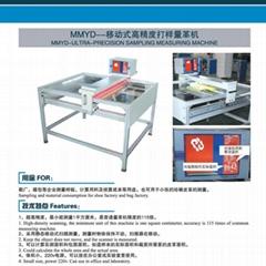 MMYD--移动式高精度打样量革机