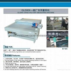 GLGWX-鞋廠專業量皮機