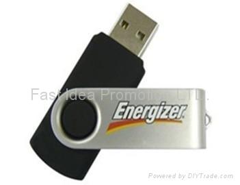 USB drive 1