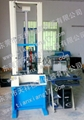 塑料塑胶拉力机 1