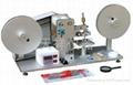 RCA紙帶耐磨試驗機