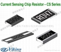 Low Ohm Current Sensing Chip Resistor