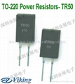 TO-220 Power Resistor 50W  Viking