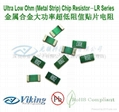Ultra Low Ohm (Metal Strip) Chip Resistor - LR Series 1
