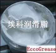 高导热硅脂 1