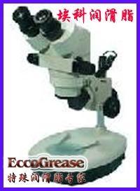 供应光学仪器润滑脂 1