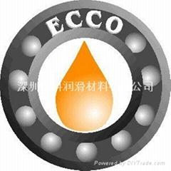 深圳市埃科润滑材料有限公司