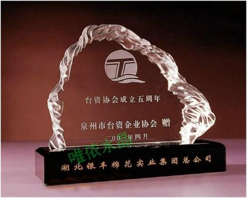 水晶奖牌  2