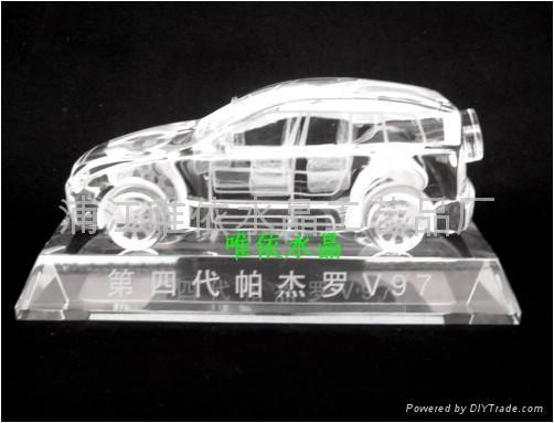Crystal Car Model 3