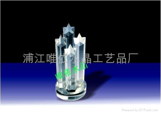 水晶奖杯图片 1