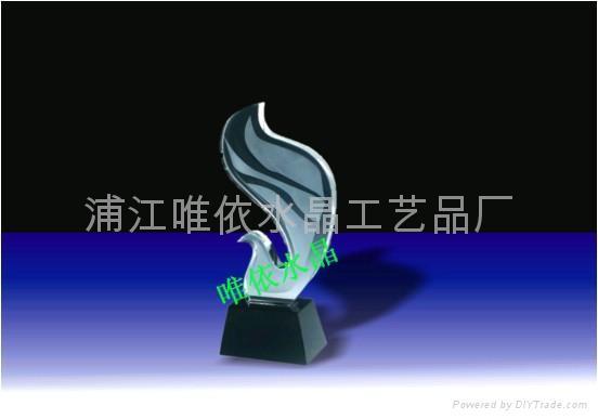 水晶獎杯圖片 2