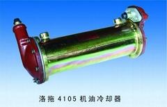 供應洛拖4105機油冷卻器