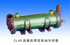 供應ZL40、50裝載機用變矩油冷卻器