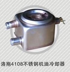 供應洛拖4108不鏽鋼機油冷卻器