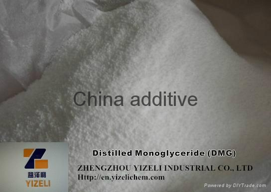 China food additive high effect emusifier distilled monoglyceride 1