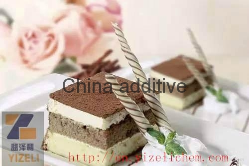 China food additive high effect emusifier distilled monoglyceride 3
